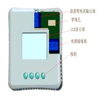 4~20mA数字式IC温湿度传感器 XD400A